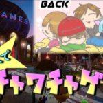【Tower Unite】また4人がカジノにFPSにてんこ盛りなゲームで遊んだみたいです。【ばとあっくぺいんろとり】