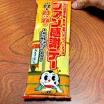 パチンコ屋のファン感謝デーでもらったお茶漬けしか食う物がない日本一貧乏な家庭の様子【永谷園の海苔茶漬け】