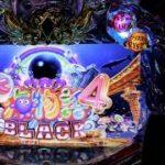 【パチンコ実機】CR大海物語4 BLACK -ブラック- WBC YouTubeLiveその12