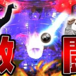 """【大流行?】入賞を""""風""""で阻止しろ!パチンコを改造した新感覚ゲームが面白すぎるwwwwwww"""