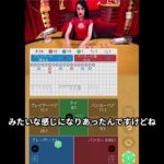 【カジノシークレット評判】ライブカジノリアルマネープレイ日記10日目