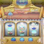 ドラクエ11 カジノでギャンブル かいじ