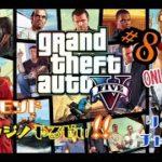 #8【GTA5 ONLINE】ダイヤモンドカジノ計画・フィナーレ迄(PS4pro/LIVE配信)
