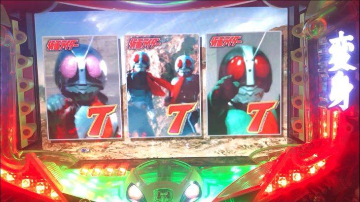 CRぱちんこ仮面ライダーショッカー全滅大作戦 #3