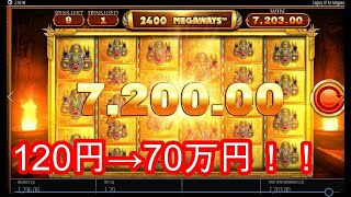 Legacy Of Ra Megaways6000倍!Bigwinオンラインカジノスロット