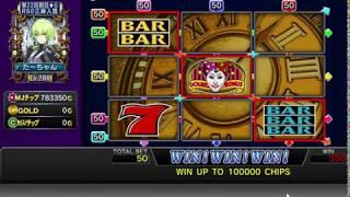 セガNET麻雀MJ :カジノスロットJACKPOT(2020/05/24)
