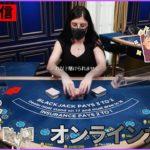 【ベラジョンカジノ】(生配信)のんびり オンラインカジノ