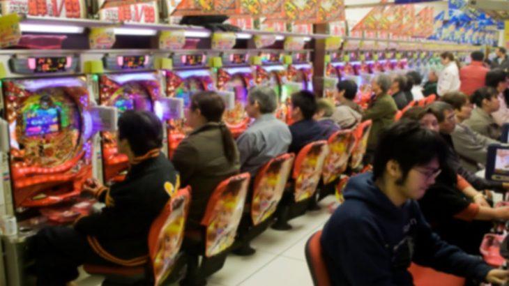 カジノ賛成!パチンコ最高!ギャンブル万歳!自由は素晴らしい!