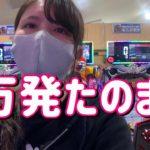 【シンフォギア2】念願のパチ解禁 119ピヨ