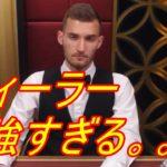 【オンラインカジノ】60万円スタート!損切りルール守れず・・・【Online Blackjack】【無職借金1500万円】part24