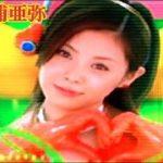 【CR松浦亜弥】AYAYAリーチ大当り演出〜懐かしの台 レトロパチンコ☆人気シリーズ