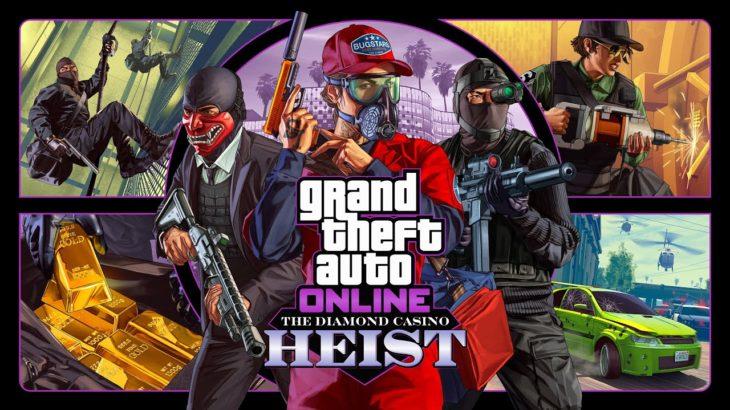 【GTA5】カジノ強盗:大ペテン師 グルッペ・ゼクス エリートチャレンジ 2人 金塊 全回収 隠し金庫
