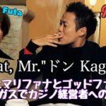 【ワイナリーの大麻ビジネス移行についても取材!!】カジノ経営へ挑戦し続ける男Mr.Kagyu(カギュウ)との国際リモート対談!ターバンカジノやマリファナについても語る Part 2