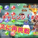 オンラインカジノ(ベラジョンカジノ)1万円をどこまで増やせるかチャレンジ シーズン2 #2 スロット ギャンブル