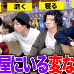 【あるある】パチンコ屋にいる「変な人たち」怒涛の13連発!!!【ギャンブル/スロット】