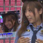 水瀬・みのりんの逮捕しちゃうゾ♡#2 【押忍!サラリーマン番長】