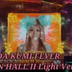 【パチンコ実機】CR KODA KUMI FEVER LIVE IN HALL II Light Ver.ー75ー