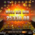 【オンラインカジノ】Gold Volcano bigwin