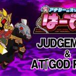 【アナターのオット!?はーです】JUDGEMENT/AT「GOD RUSH」【パチンコ】【パチスロ】【新台動画】
