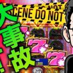 花魁ドリームで1スピン5000円でブン回す! ジョイカジノ(JOY CASINO)で楽しむ!- 37回目