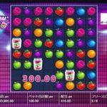 ×2247【jammin jars free spins】ジャミン 日本 フリースピンのみ カジノ 事故 BIG WIN!⑥
