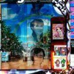 【祝 ニコ生 配信5周年】2008年 CRぱちんこアバンギャルドM4【ちょい懐・パチンコ実機】【折原様 承認済】