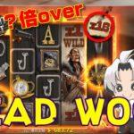 【オンラインカジノ事故】DEAD WOODフューチャーバイ高配当獲得!MEGABIGEPIC WIN【joycasino】