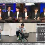 【FANTASTICS カジノ】第10ピリオド〜episode 4〜