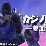 🔴【GTA5】カジノ強盗!リスナーさんと攻略していく! 8/16【こなた】PC版