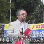 横浜カジノ・IR 住民投票を求める市民の集会