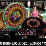 【ジパングカジノ】300ドル入金してルーレットで遊んでみた!