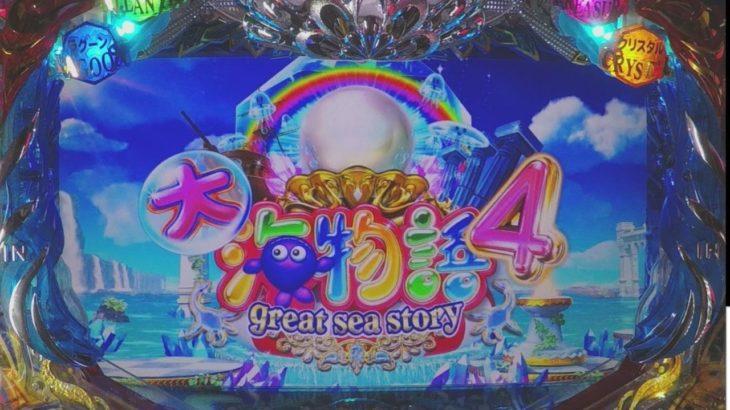 【パチンコ実機】CR大海物語4MTB YouTubeLiveその24