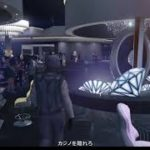 GTA V グランド・セフト・オート5「破天荒ギャングLife」VOL14:カジノ強盗・準備のさわり(オンライン)