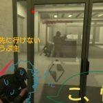 【GTA5】 初のカジノ強盗でビビって漏らしそうになる男!