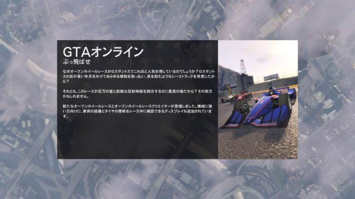 【GTA5】お金稼ぎ!カジノ強盗やる!新しい車買いたい!参加歓迎!