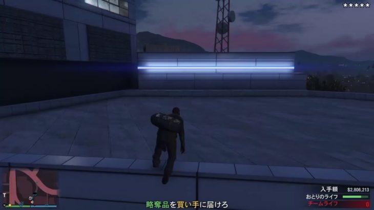 【GTA5】連休だね!のんびりゲーム!『お金稼ぎ!カジノ強盗!』参加歓迎!【PS4】