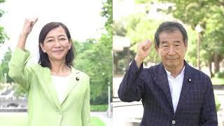 横浜カジノ Yes or NO? 〜参議院議員Ver.〜