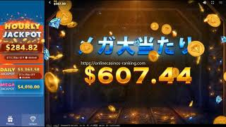 ベラジョンカジノ デイリージャックポット【Dynamite Riches】プレイ動画 ジャックポットは的中するか