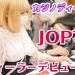 【カジノディーラーへの道 第3話】ジャパンオープンでディーラーデビュー! ナメられないために金髪で挑む!