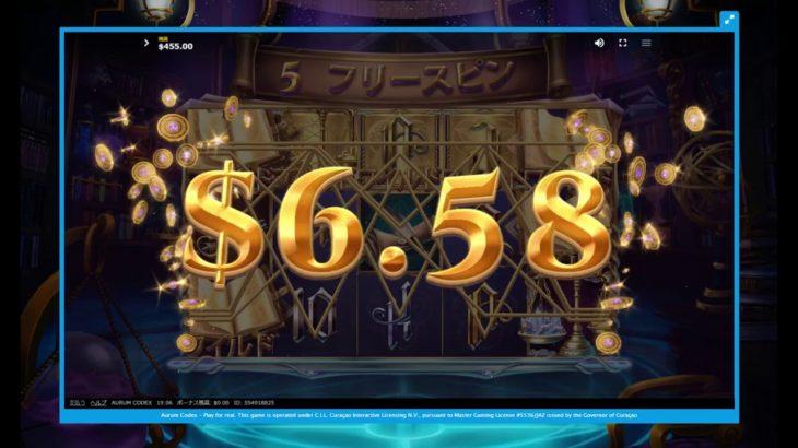 #17AURUMCODEX【ベラジョンカジノ】