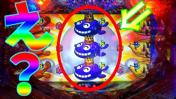 【超絶激レア】【パチンコ】CR大海物語4 With アグネス・ラム / まさかのリーチボイスなしで大当たりを引いてしまう男 アグネスVer【どさパチ 98ページ目】