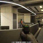 【GTAO】カジノ強盗隠密アプローチの帰りで壁貼り付き移動をしなくても良い方法