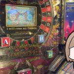 【メダルゲーム】メダルゲーム配信(仮)    (風)【カジノウィナー】