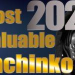 【激動の1年】2020年最も釘を開けたパチンコランキング