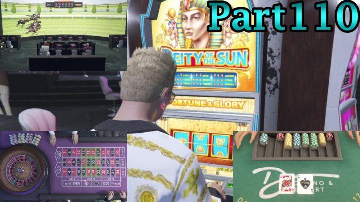 【グラセフ5】カジノで遊んでみた!! Part110