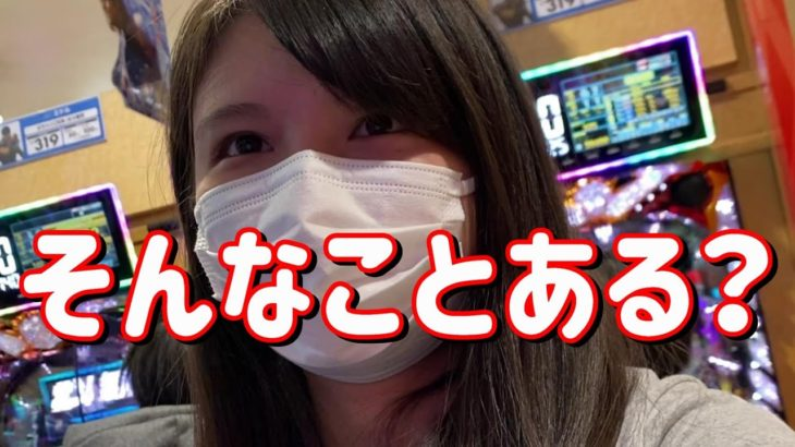 【源さん・慶次漆黒】継続率93%と継続率65%2400発 190ピヨ