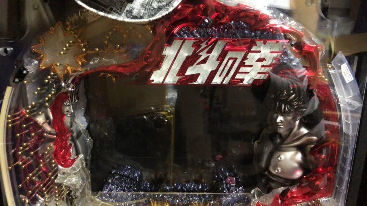 勝てまへん。ぱちんこCR北斗の拳5覇者