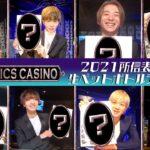 【FANTASTICS カジノ】2021所信表明&生ペットボトルチャレンジ