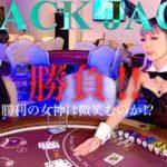 [カジノ]ラックレイズでカジノゲーム♪ブラックジャック勝負! バニーちゃんのいるアミューズメントカジノは超楽しい!!