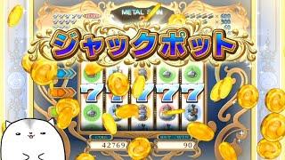 【ドラゴンクエスト11】初めてのカジノでジャックポットしたった